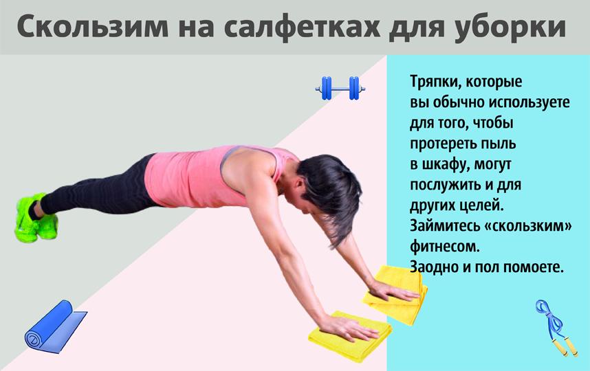 """Главное - соблюдать равновесие. Фото Сергей Лебедев, """"Metro"""""""