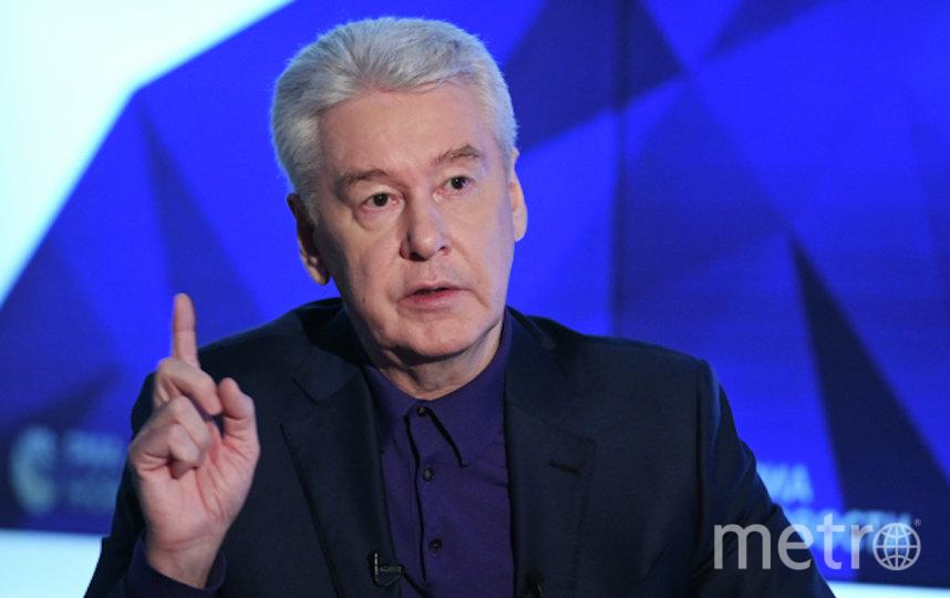 Мэр Москвы Сергей Собянин. Фото РИА Новости