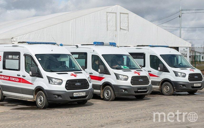 Машины скорой помощи на территории новой больницы. Фото пресс-служба мэра и правительства Москвы: Максим Мишин