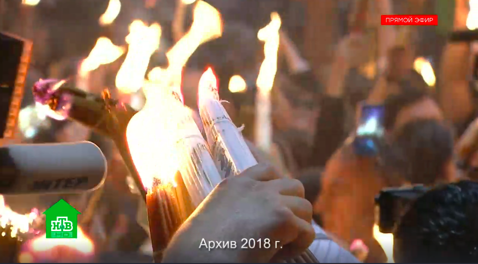 """Архивные кадры сошествия Благодатного огня в 2018 году. Фото Скриншот телетрансляции """"НТВ""""."""