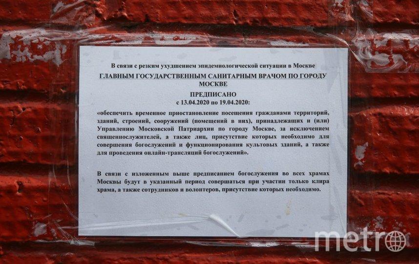 Суббота, Москва, в преддверии Пасхи. Фото Василий Кузьмичёнок