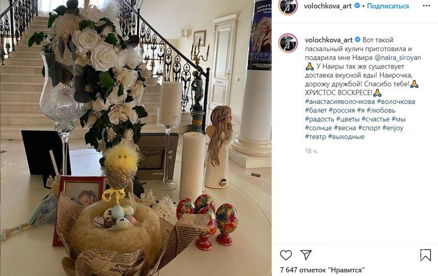 Анастасия Волочкова поделилась фото в соцсети. Фото instagram.com/volochkova_art