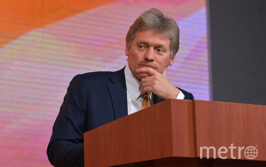 Пресс-секретарь президента Дмитрий Песков. Фото kremlin.ru