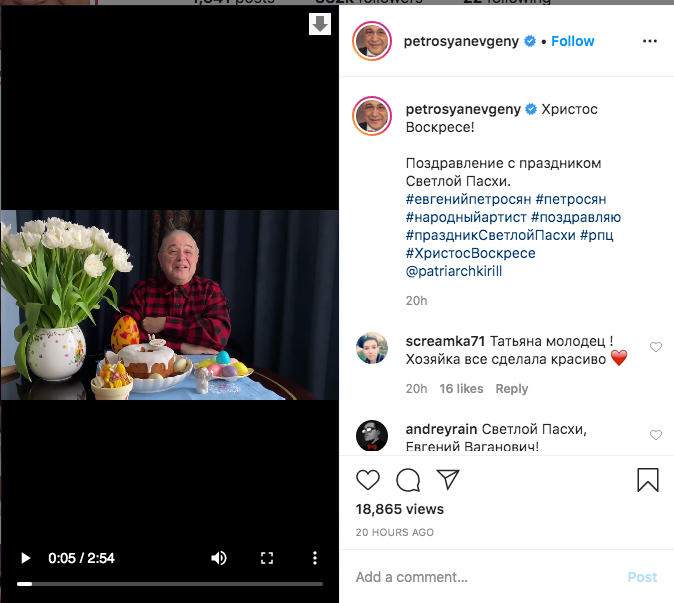 Евгений Петросян за праздничным столом. Фото www.instagram.com/petrosyanevgeny/