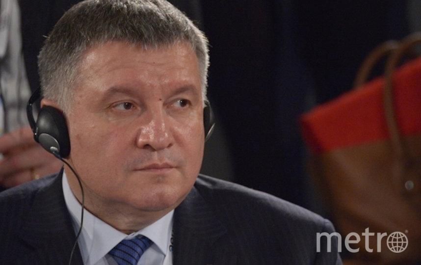 Арсен Аваков. Фото РИА Новости