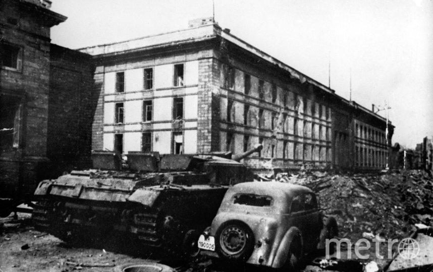 Здание имперской канцелярии в Берлине, под которым находился бункер Гитлера. Фото РИА Новости