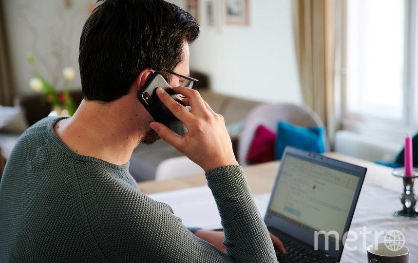 В подкасте расскажут, как эффективно работать из дома. Фото Getty