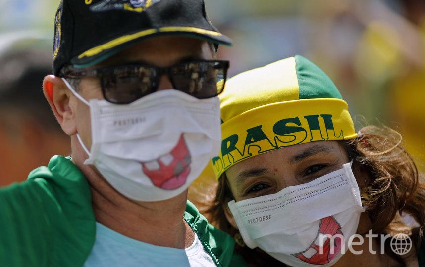 Сторонники Жаира Болсонару. Фото AFP