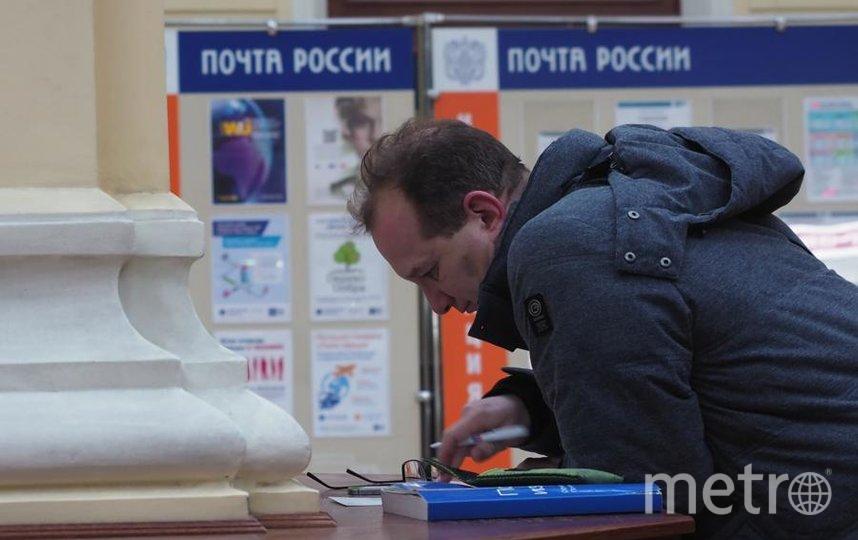 """Как работают почтовые отделения Петербурга в карантин: график. Фото """"Metro"""""""