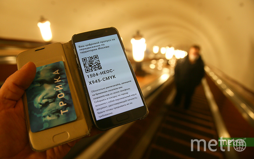 С 22 апреля проезд в московском метро будет возможен только по картам Тройка, привязанным к цифровым пропускам на передвижение по Москве. Фото Василий Кузьмичёнок