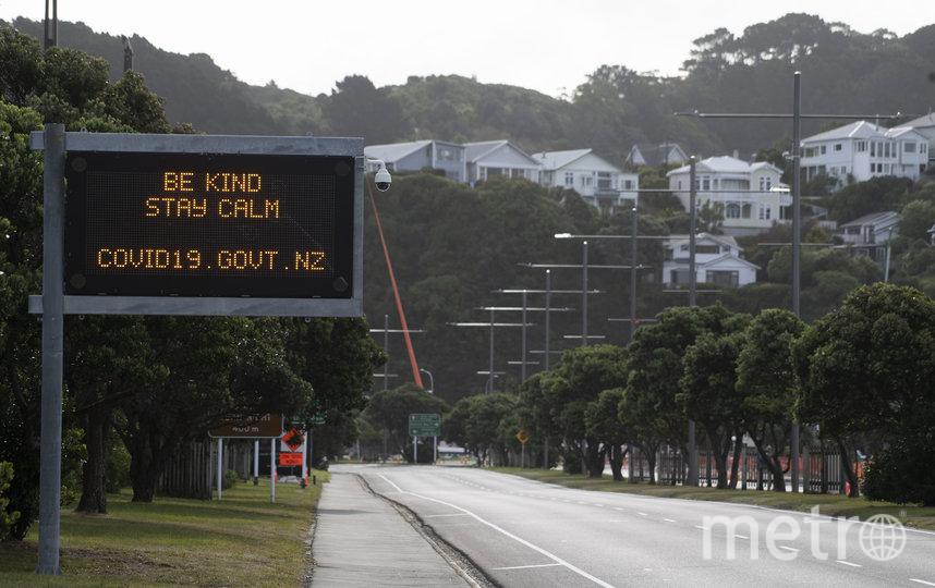 В Новой Зеландии ослабят карантинные меры с 27 апреля. Фото AFP