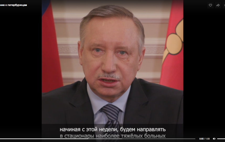Александр Беглов. Фото скрин-шот, vk.com