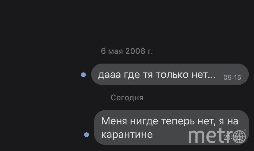 Скриншоты переписок. Фото Sad, but true @TovarishDynin