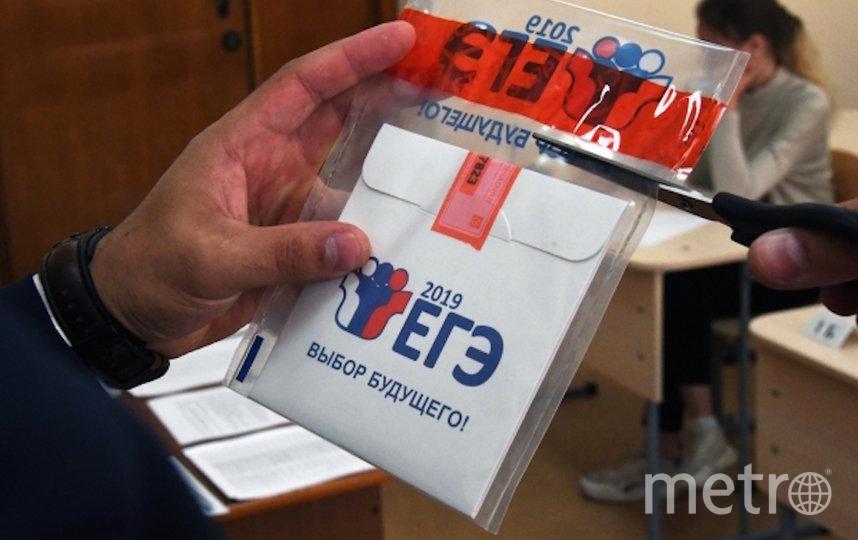 Проект расписания экзаменов опубликован для общественного обсуждения. Фото РИА Новости