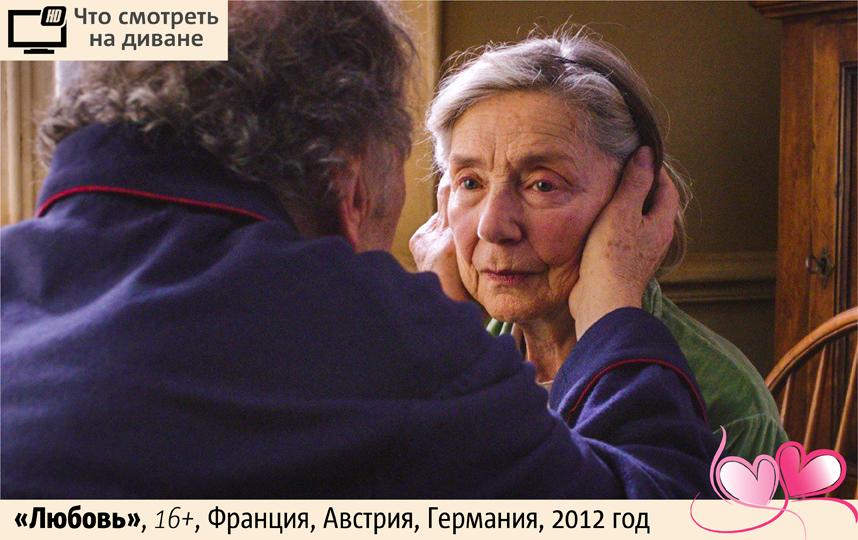 """""""Любовь"""". Фото Сергей Лебедев., """"Metro"""""""