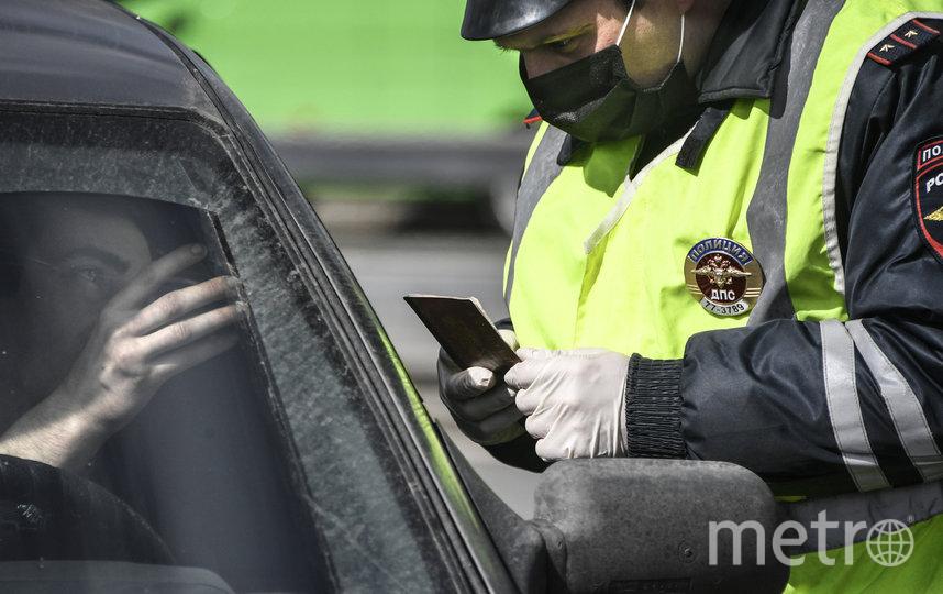 В Москве для передвижения по городу на личном или общественном транспорте необходимо иметь специальный цифровой пропуск. Фото AFP