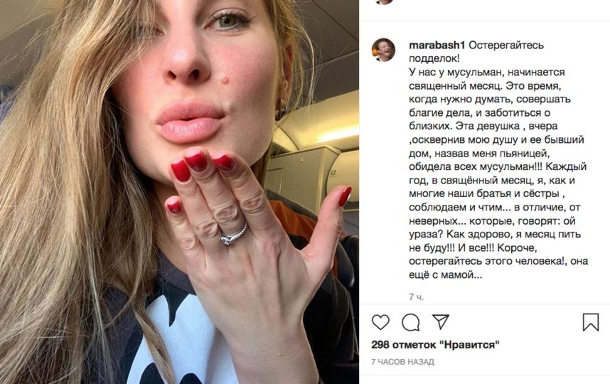 Пост Марата Башарова о бывшей супруге вызвал недоумение у подписчиков актера. Фото Скриншот Instagram: @marabash1