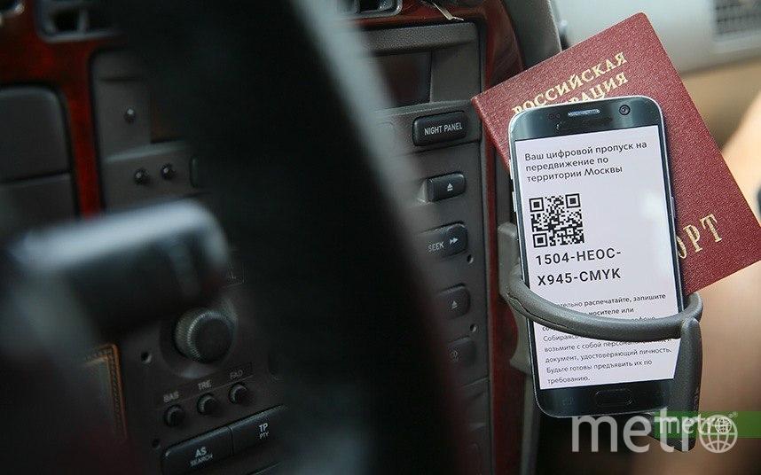 В регионах цифровые пропуска будут выдаваться только на 24 часа. Фото Василий Кузьмичёнок
