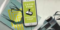 Новый конкурс Metro-Москва. Напиши рецензии и выиграй книги