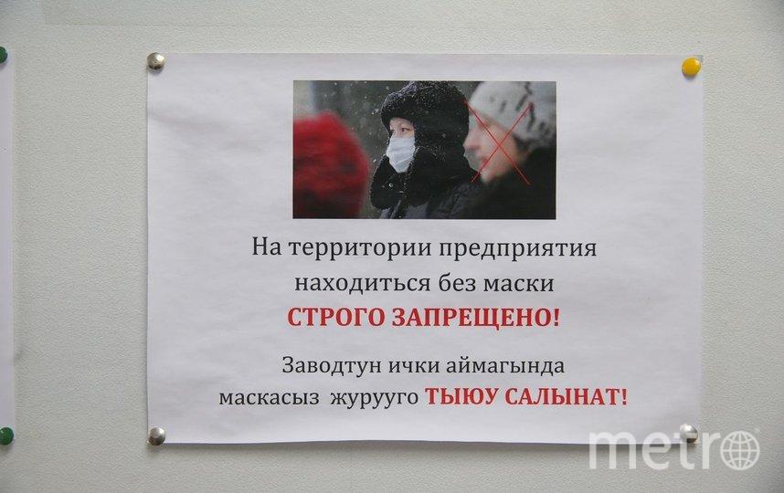 """Репортёр Metro побывал на хлебокомбинате """"Коломенский"""". Фото Василий Кузьмичёнок"""