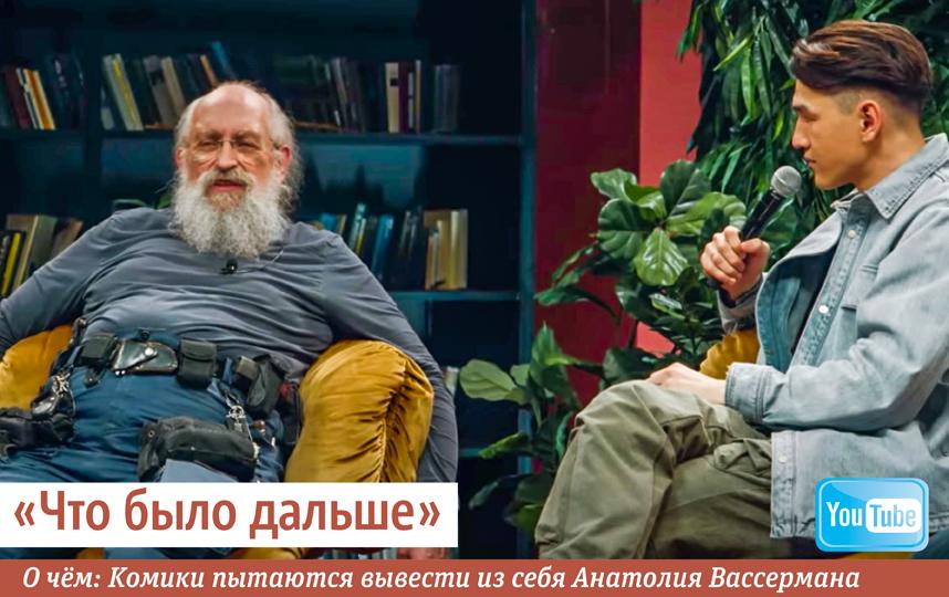 """""""Что было дальше"""". Фото Сергей Лебедев., """"Metro"""""""