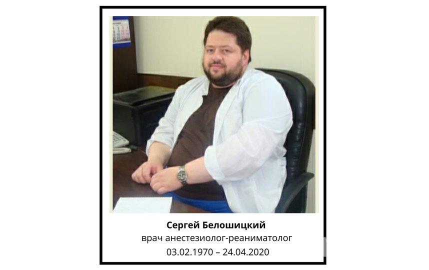 Сергей Леонидович Белошицкий. Фото vk.com/elizspb / Елизаветинская больница, vk.com