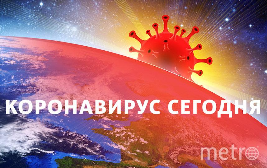 "Статистика заболеваемости коронавирусом в России. Фото ""Metro"""