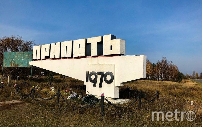 Советский атомоград был закрыт из-за радиационной обстановки. Фото pixabay