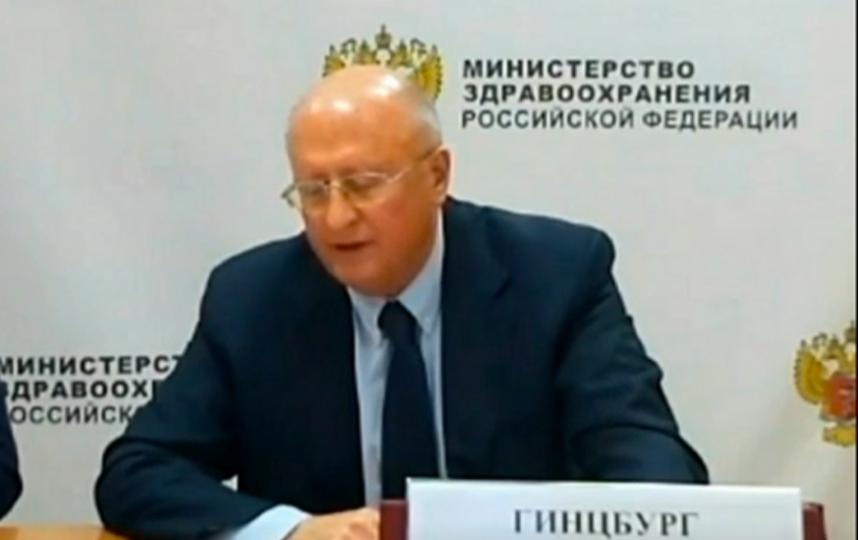 Академик Александр Гинцбург. Фото Скриншот Youtube