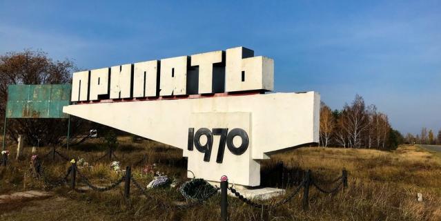 Жителей Припяти эвакуировали из-за ЧП.