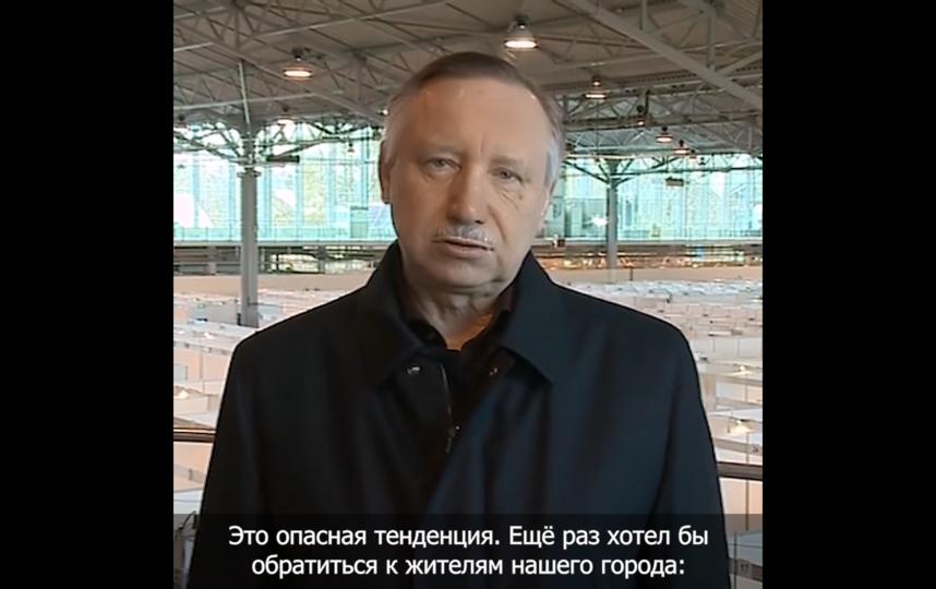 Александр Беглов. Фото vk.com