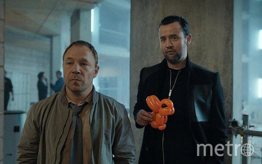 "Кадр из сериала ""Ошибка 404"". Фото Скриншот, ""Metro"""