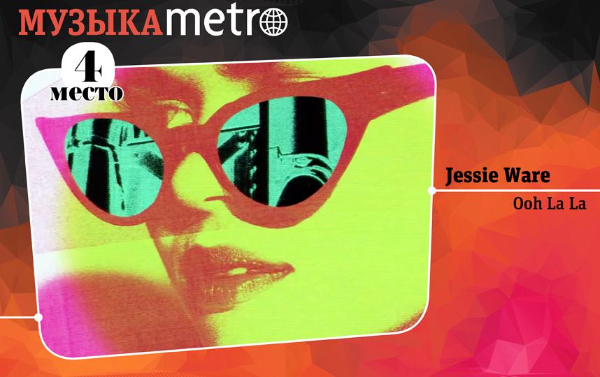 """Jessie Ware – Ooh La La. Фото Сергей Лебедев., """"Metro"""""""