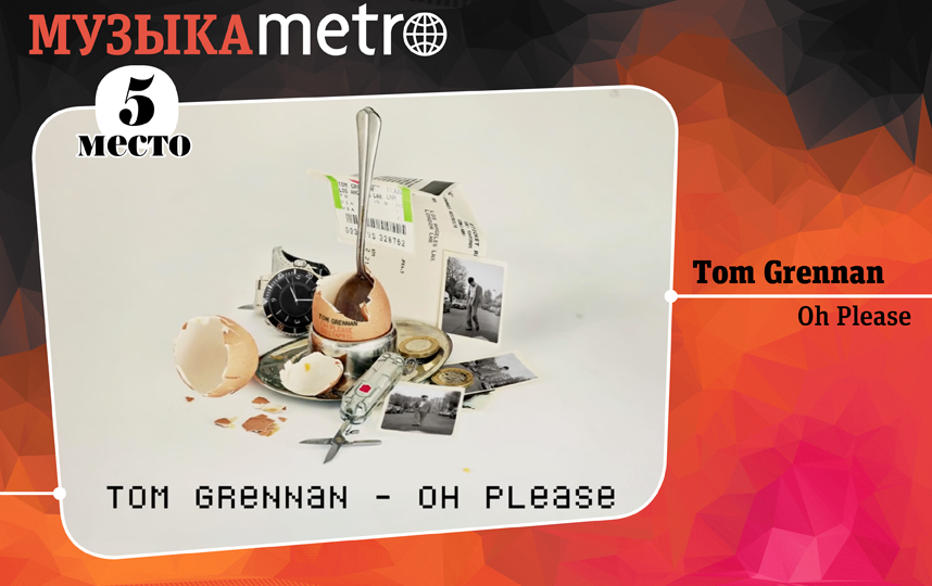 "Tom Grennan – Oh Please. Фото Сергей Лебедев., ""Metro"""