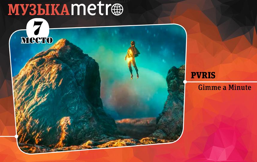 "PVRIS – Gimme a Minute. Фото Сергей Лебедев., ""Metro"""