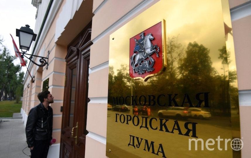 Здание Мосгордумы на Страстном бульваре. Фото РИА Новости