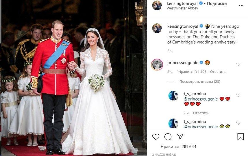 Кейт Миддлтон и принц Уильям отметили 29 апреля годовщину свадьбы.