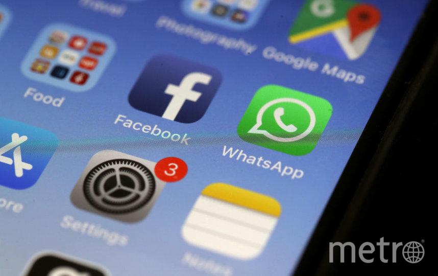 WhatsApp – один из самых популярных мессенджеров. Фото Getty