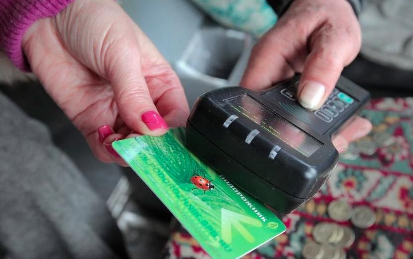 Петербуржцы смогут восстановить неиспользованные проездные билеты. Фото Интерпресс
