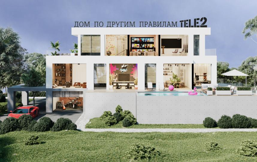 """Дом по другим правилам"""" Tele2."""