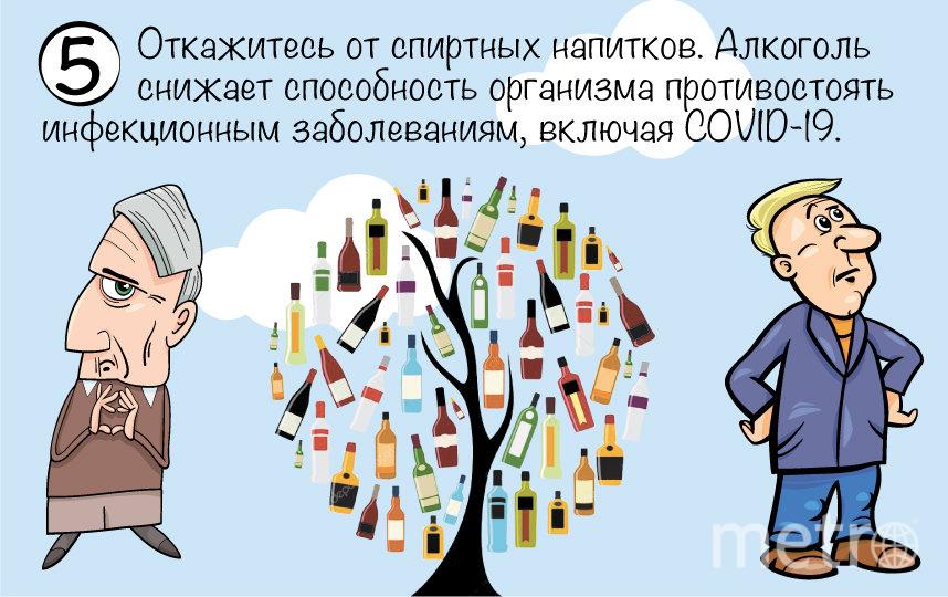 """Правила поведения на майские праздники разработал Роспотребнадзор. Фото Павел Киреев, """"Metro"""""""