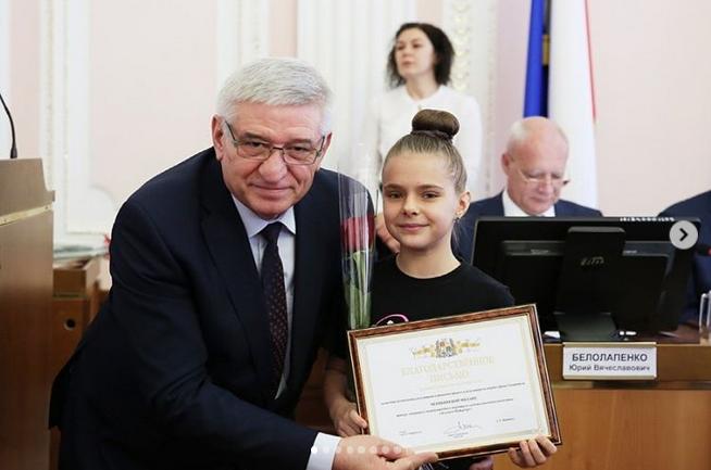 Андрей Джатдоев. Фото instagram: @andreydzhatdoev