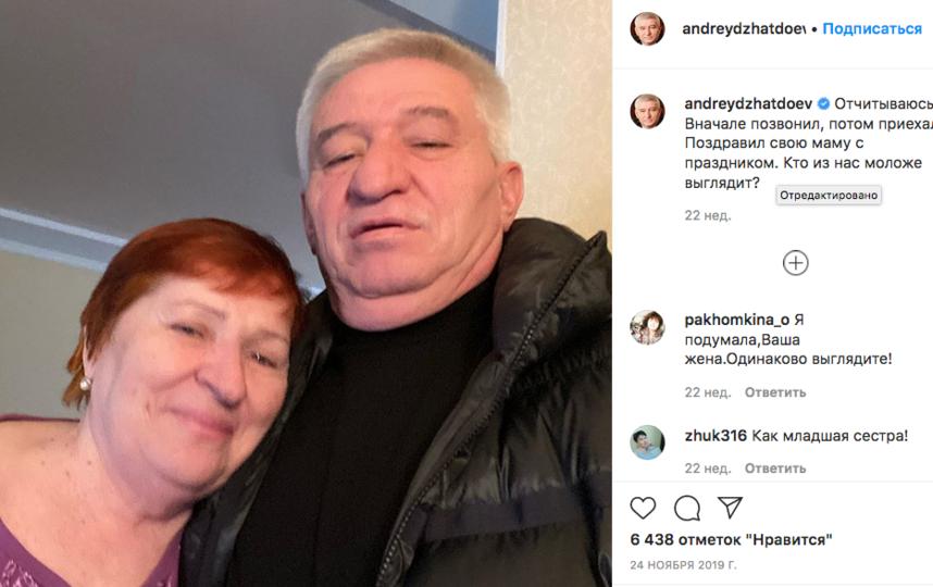 """Андрей Джатдоев со своей мамой. """"Кто из нас выглядит старше"""", –спрашивал он у своих подписчиков. Фото instagram: @andreydzhatdoev"""