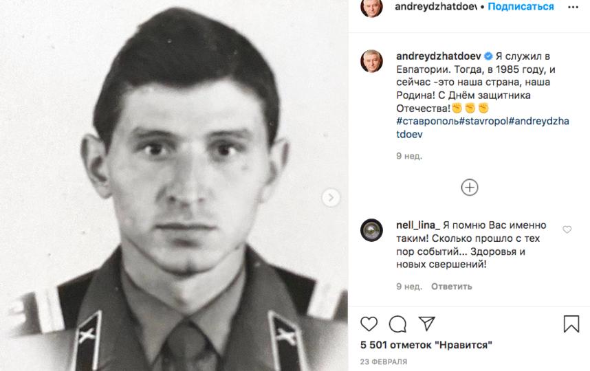 Андрей Джатдоев в молодости. Фото instagram: @andreydzhatdoev