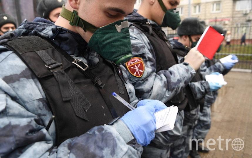 Сотрудники Росгвардии. Фото РИА Новости
