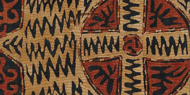 Пример Кайтагской вышивки.