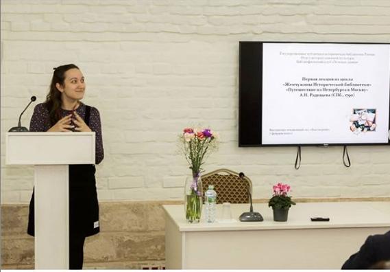 """Лекции Людмилы Ларионовой проходят не в первый раз. Фото instgram@larionovaliudmila, """"Metro"""""""