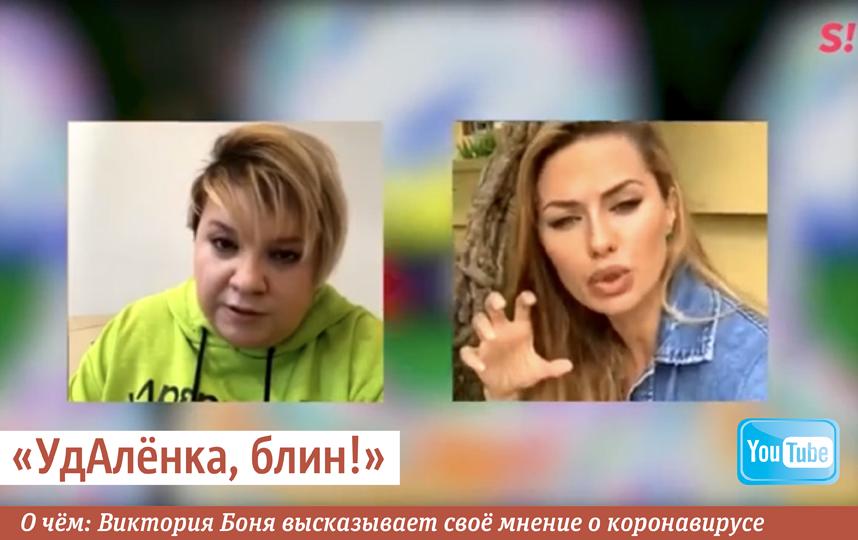 """""""Говорят и показывают социальные сети"""". Фото Скриншот Youtube"""