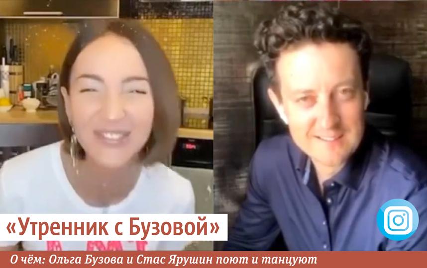 """""""Говорят и показывают социальные сети"""". Фото Instagram Ольги Бузовой"""