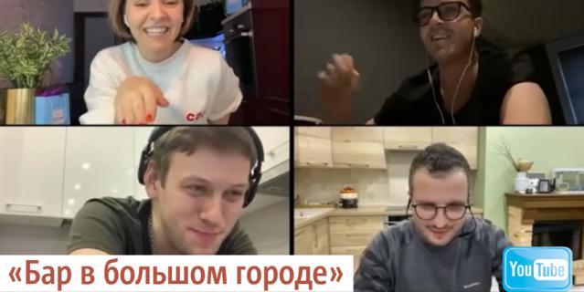 """""""Говорят и показывают социальные сети""""."""